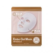 MISSHA Embo Gel Mask (Nourishing Bomb) – Vyživující Embo gelová pleťová maska (M5225)