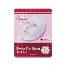 MISSHA Embo Gel Mask (Vital Bomb) – Vitalizující Embo gelová pleťová maska (M5226)